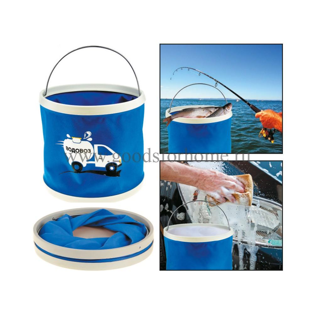 складные ведра для рыбалки купить в гомеле